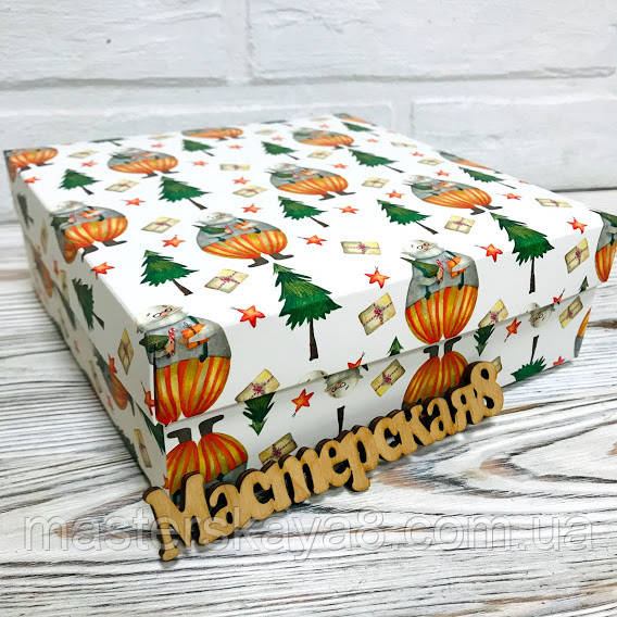 """Коробка Новогодняя Подарочная 180*180*60 мм , картонная, """"Новогодние пузатики"""""""