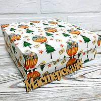 """Коробка Новогодняя Подарочная 180*180*60 мм , картонная, """"Новогодние пузатики"""", фото 1"""