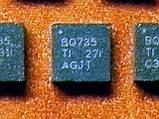 BQ24735 BQ735 QFN20 - контроллер заряда Li-Ion 1-4S, фото 2