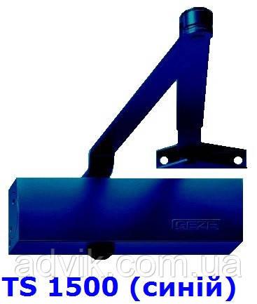 Доводчик Geze TS 1500 з важільною тягою (синій)