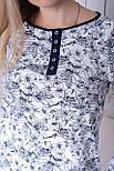 Пижама брючная П1201 Лилии, фото 2