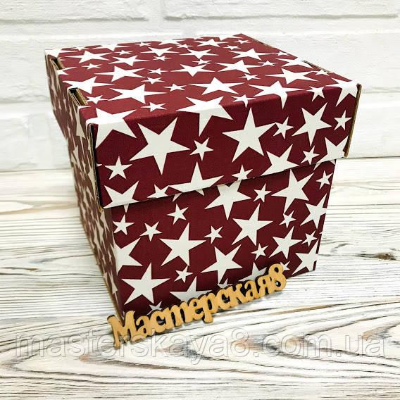 """Коробка Новогодняя Подарочная 145*145*143 мм , картонная, """"Белые звезды"""""""