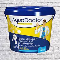 Таблетки для бассейна 3 в 1 AquaDoctor MC-T