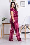 Женская пижама из плюш-велюра П1311 Бордо, фото 3