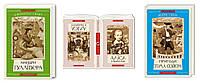 Книги, які здолали час: Мандри Ґулівера, Пригоди Тома Сойєра, Аліса в Країні Див. Подарунковий набір із 3 книг