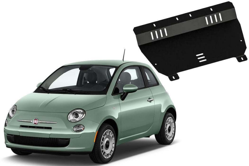 Защита двигателя Fiat 500 2007-2020