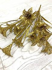 Декоративний букет золотих лілій. Лілії в золотому глиттере ( 40 см ), фото 2