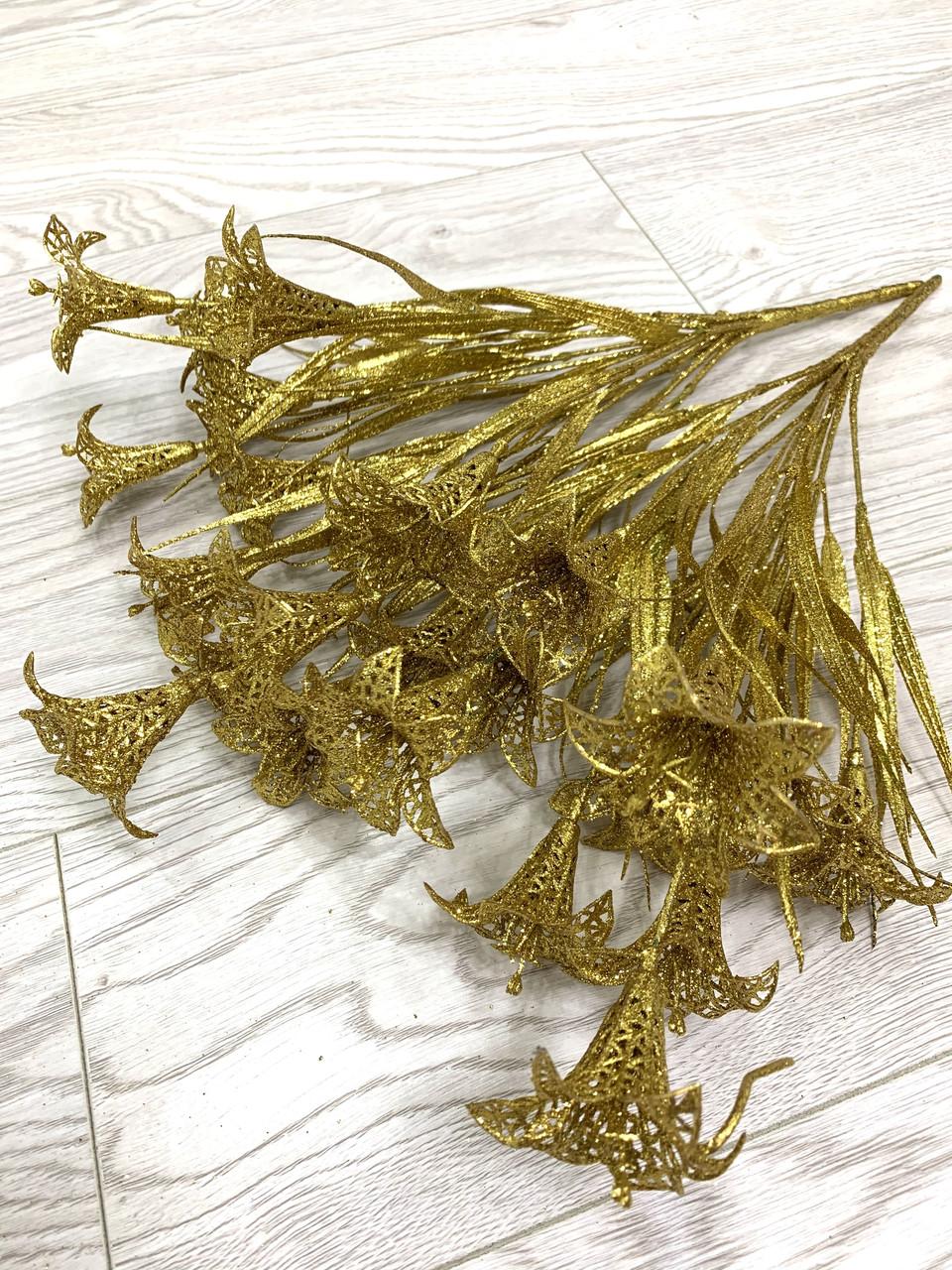 Декоративний букет золотих лілій. Лілії в золотому глиттере ( 40 см )