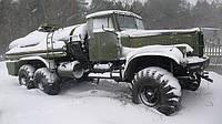 Автомобиль КРАЗ-255, шасси КРАЗ-255, ТЗ КРАЗ-255