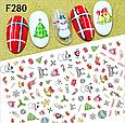 Слайдер для дизайна ногтей F280, фото 2