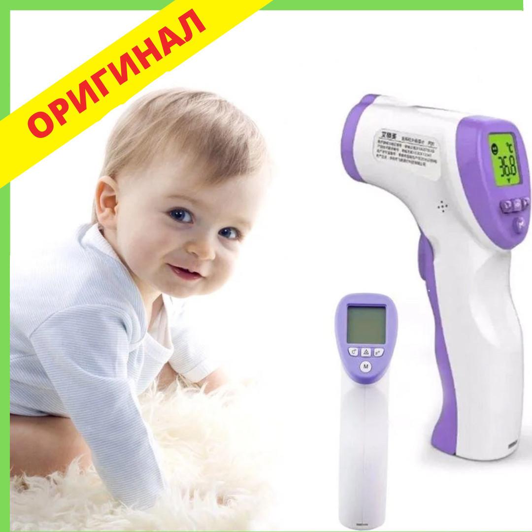 Градусник бесконтактный инфракрасный термометр пирометр для детей dt8826 тела медицинский без ртути 8806