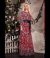 Платье женское длинное в пол