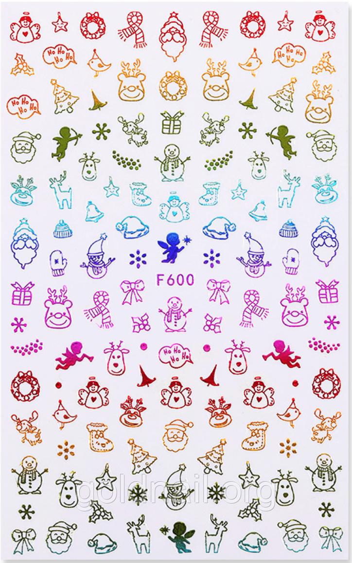 Слайдер для дизайну нігтів F600