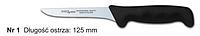 Нож № 1 обвалочный для мяса 125 мм