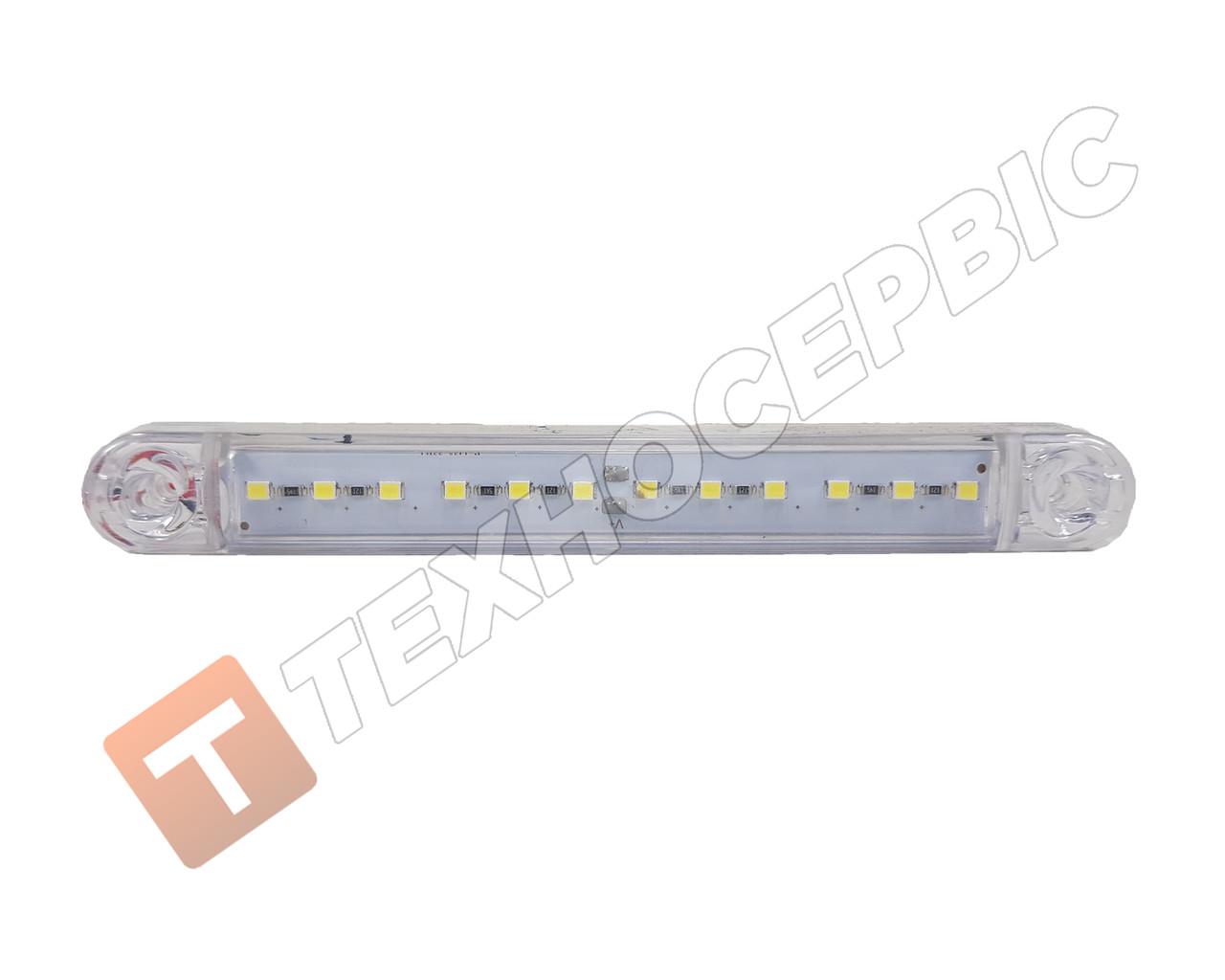 Фонарь габаритов 12-24v белый 12LED маркерный светодиодный (пр-во Турция)