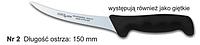 Нож № 2  обвалочный для мяса 150мм