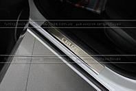 Накладки на пороги Chevrolet Cruze 4D/5D 2008+