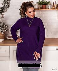 Жіночий светр батал розмір: 50-56, фото 3