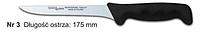 Нож № 3 обвалочный для мяса 175 мм