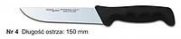 Нож № 4 обвалочный для мяса 150 мм