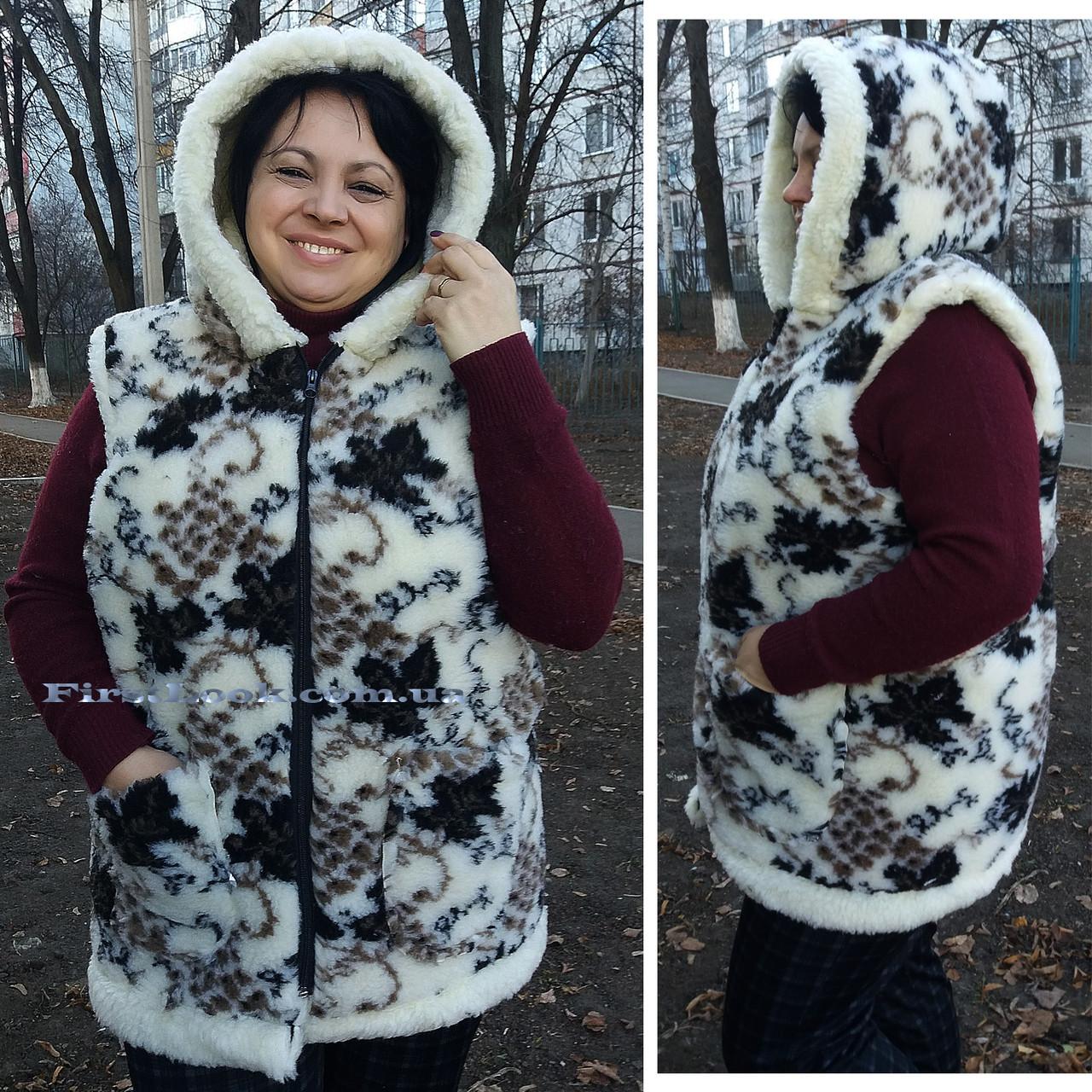 Женский жилет-безрукавка из овчины большие размеры