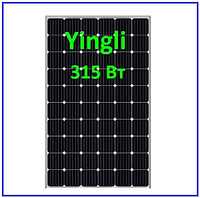 Солнечная панель 315Вт YGE-60 5ВВ Mono PERC Yingli Solar, фото 1