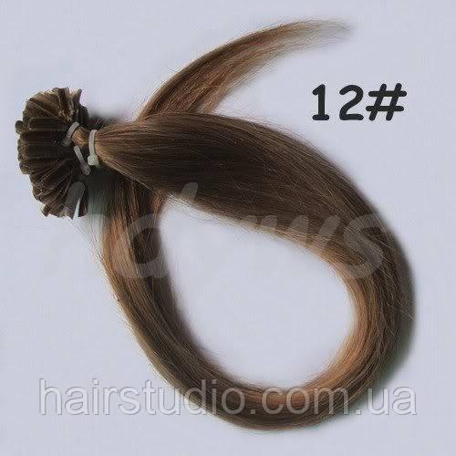 Волосся для нарощування на кератиновых капсулах, відтінок №12. 65 см 100 капсул 80 грам