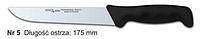 Нож № 5 жиловочный для мяса 175