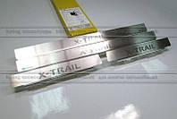 Накладки на пороги Nissan X-Trail T30 2001-2007