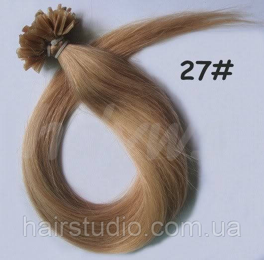 Волосы для наращивания на кератиновых капсулах, оттенок №27. 65 см 100 капсул 80 грамм