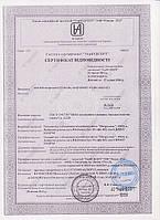 sertifikat_001.jpg