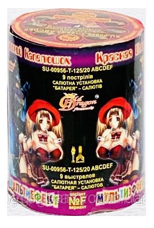 Салютная установка Красная шапочка SU0959 ABCDEF