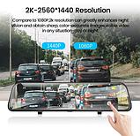 E-ACE A38 2K Автомобильный видеорегистратор - зеркало 1440P 12 дюймов С возможностью подключения задней камеры, фото 4