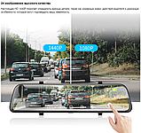 E-ACE A38 2K Автомобильный видеорегистратор - зеркало 1440P 12 дюймов С возможностью подключения задней камеры, фото 6
