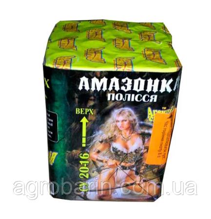 САЛЮТ «АМАЗОНКА ПОЛІССЯ» СУ 20-16