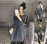Р 42-56 Нарядное платье с прозрачными вставками на рукавах 23130