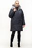 Зимняя женская куртка большого размера 54-70, фото 4