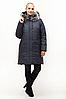 Зимняя женская куртка большого размера 54-70, фото 6