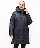 Зимняя женская куртка большого размера 54-70, фото 9