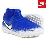 Детские сороконожки Nike Phantom VSN Academy DF TF Junior, фото 3