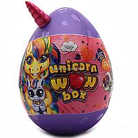 Игровой набор Данко тойс «Unicorn WOW Box» Яйцо единорога 25х35 см, фиолетовое, русский язык (UWB-01-01)