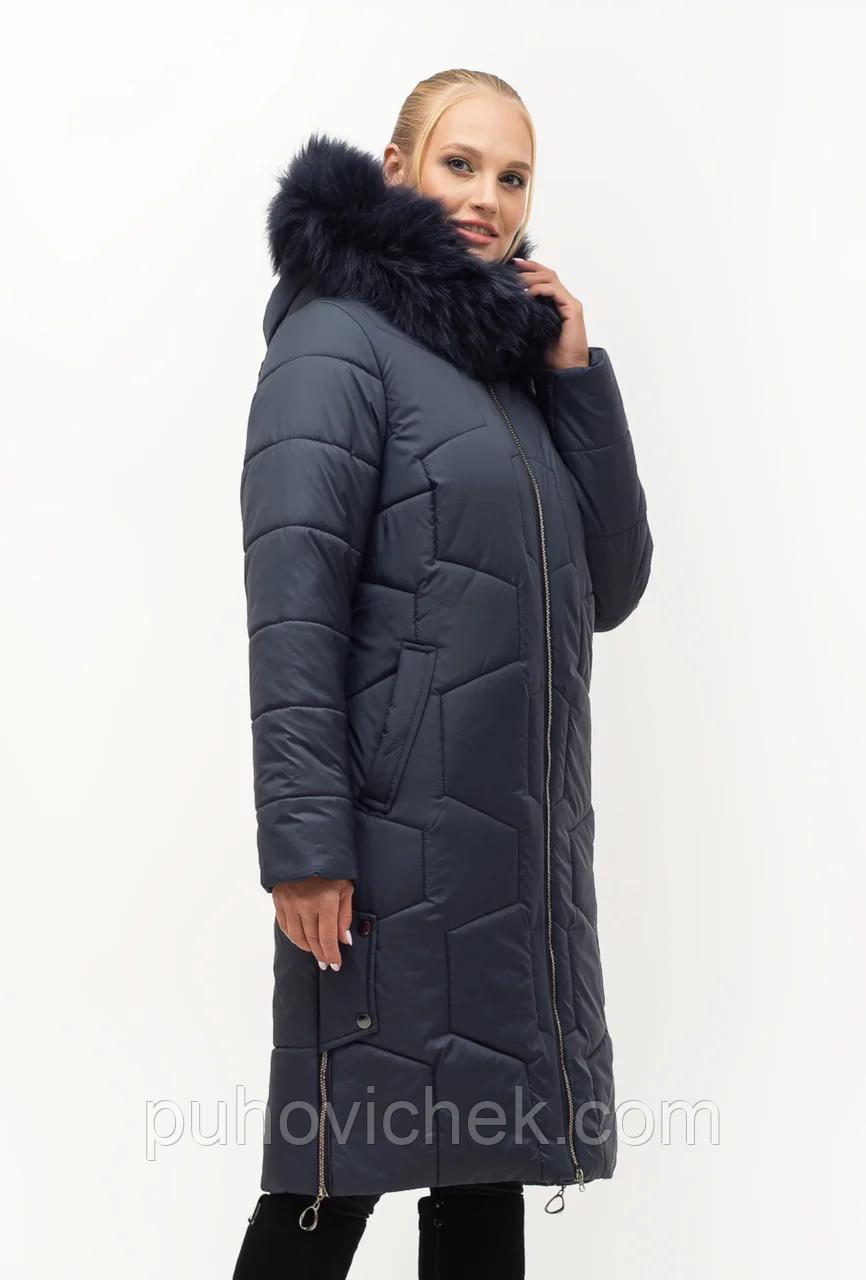Модные зимние куртки и пуховики женские размеры 48-62
