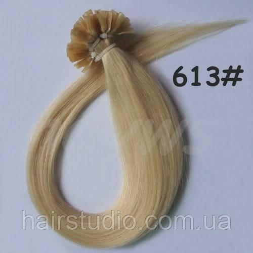Натуральные волосы на кератиновых капсулах, оттенок №613. 65 см 100 капсул 80 грамм