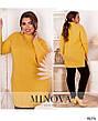Жіночий светр батал розмір: 50-56, фото 2