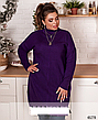 Женский свитер батал размер: 50-56, фото 3
