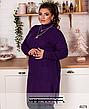 Жіночий светр батал розмір: 50-56, фото 4