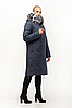 Зимние куртки и пуховики женские размеры 48-62, фото 8