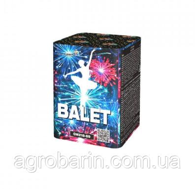 Салютна установка Балет JFC1836