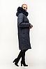 Женская зимняя куртка удлиненная размеры 48-62, фото 7