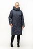 Женская зимняя куртка удлиненная размеры 48-62, фото 9